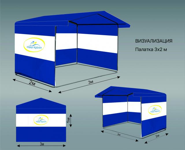Печать на палатках и шатре Днепр