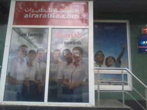 Поклейка витрины в Днепре