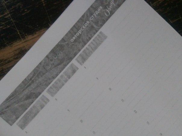 изготовление внутренних бланков, книг в Днепропетровске